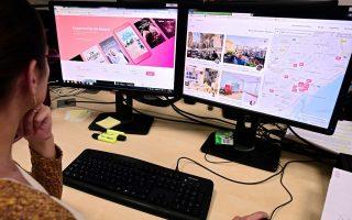 纽约市议会拟新法 整治Airbnb挂牌短租户