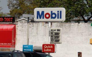 美国油价逐日看涨 纽约市涨破3美元