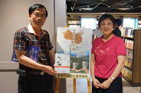 台大教授张锦华(右)分享《他们的征途》诠释的中共极权对社会的控制,跟与会者合影。