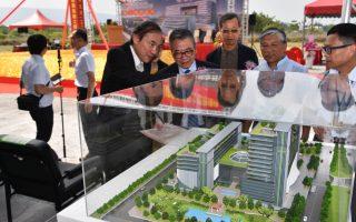 創造亞洲醫療矽谷 「田基」符合綠建築