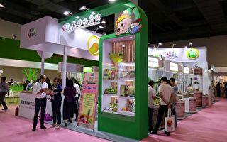 第一屆中國蔬果運銷展  高雄水果搶頭香