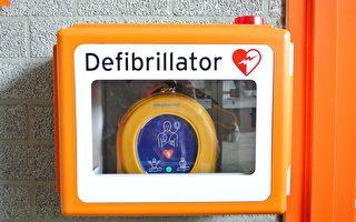 救护协会吁工作场所配备心脏电击器