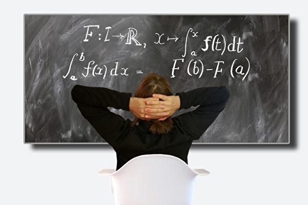 """高启霈参加国考全靠自学,从未参加任何补习,问及秘笈,他表示:""""考古题很重要,最好要多多练习""""。(示意图/Pixabay)"""
