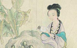 古代女名醫:擅長駐顏術和治瘡毒的張小娘子