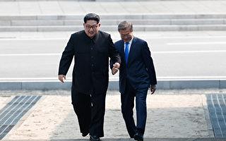 板门店宣言刺痛中共 中共外长王毅突访朝鲜