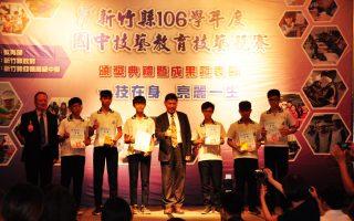 一技在身亮麗一生 國中技藝競賽頒獎展成果