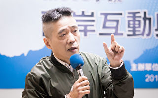 台学者:台湾应强化防卫能力