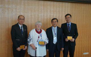 福祉科技国际研讨会 分享高龄化研究成果