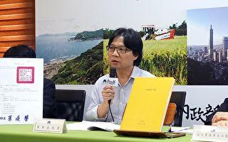 台國土計畫公告實施 2022年全面啟動