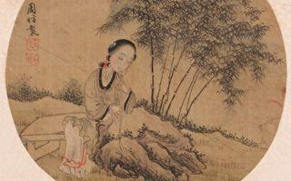 三國時期有一位「醜妻」,頗爲聰慧,即曹魏大臣許允的妻子阮氏。唐 周昉《仕女圖》。(公有領域)