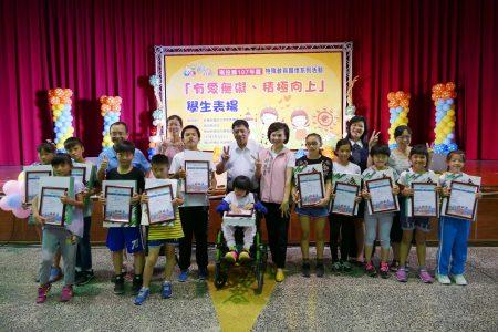 获奖慢飞天使们捧着奖状、奖品,开心地与家长、老师合影,为人生中的光荣时刻留下纪录。