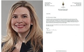 加拿大亚省15政要祝贺法轮功洪传26周年