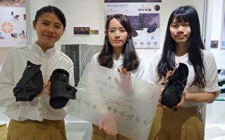 解决贫困地区缺鞋问题 北科大生用废轮胎制鞋