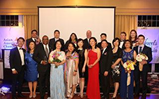 亞美商會舉辦「亞洲之珠」年度頒獎慶典