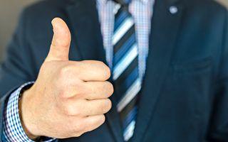 5关键 高EQ主管带出高效能优质团队