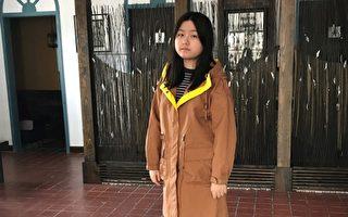 加國華人13歲少女大學生 成績優異引轟動