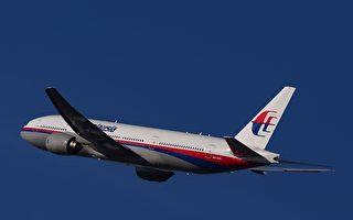 專家:馬航航班MH370搜索「已再無必要」