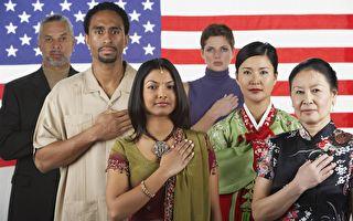 美国公民入籍指南(六)