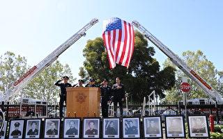 全美警察周在即    圣荷西缅怀殉职警员