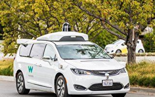 2017年加州自動駕駛報告 揭示明顯缺點