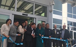凱撒醫療聖荷西開新中心 方便當地民眾