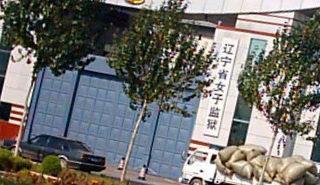 揭原江西省女子勞教所副所長鄧儉的暴行