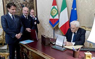 意大利新政府组阁成功 结束动荡政局