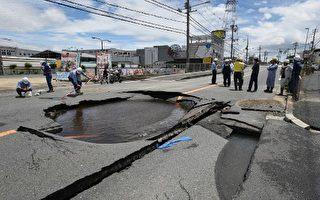 组图:大阪6.1级地震 为当地近百年来最强