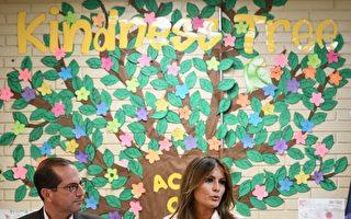 梅拉尼娅访问德州非法入境儿童收容所