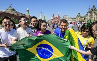 中国球迷在俄罗斯火了 因为这三个原因