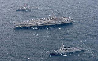 太平洋司令部改名 美国全方位遏制中共