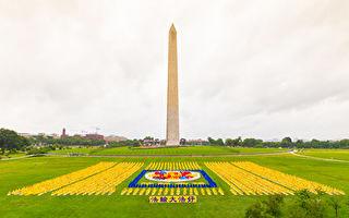 美國華府開奇花 紀念碑前傳遞純正能量
