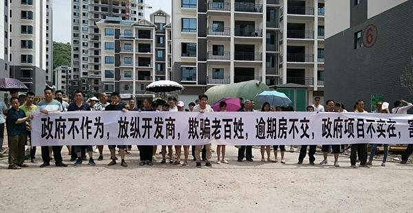 2018年6月19日,富安社区居民到县政府维权抗议。(富安家园维权居民提供)