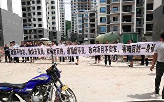 """广西柳州三江县""""扶贫搬迁""""逾期不交房"""