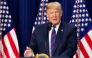 美國總統川普回顧就職500天的政績,自信表示自己從未做錯任何事。(Samira Bouaou/大紀元)