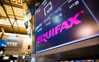 紐約個資外洩居冠 Equifax承諾嚴防