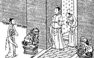 與齊襄王對談三日 孤逐女成相國夫人