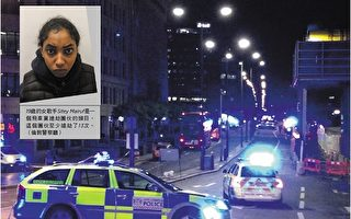 伦敦飞车党猖獗 平均每天60人被抢