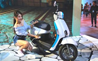 对抗Gogoro 光阳发表Ionex电动机车