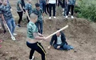 陕西征地冲突 数十名黑社会人员群殴村民