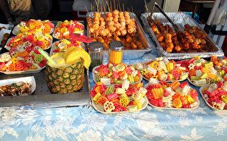 週末好去處(6月22日~6月24日)萬錦亞洲文化美食節等