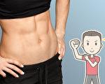 2星期練出腹肌線條?柔道教練的關鍵3秘訣