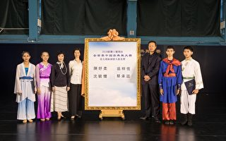 中国舞亚太初赛成功在港举行 扬中华文化