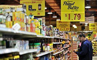 美国人最喜欢的超市排名 谁居榜首谁垫底