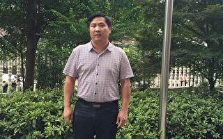 文東海:法輪功學員的抗爭是中國的希望所在