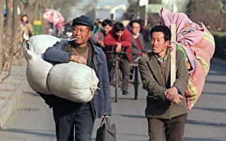 袁斌:漫話「改革開放」與中國人的幸福感(1)
