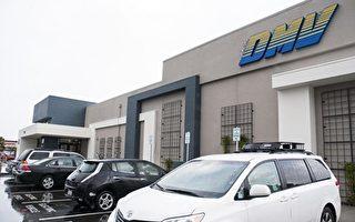 加州DMV週六也開始提供有限服務