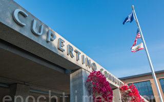 库柏蒂诺市议会决定推迟实施人头税