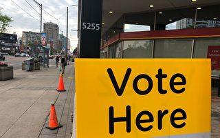 省选是否组多数政府 多伦多选区举足轻重