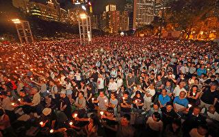 11.5万港人点烛光照维园 29年坚持悼六四